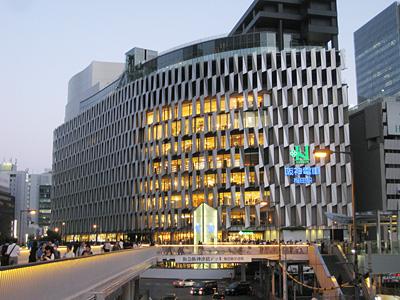 阪神百貨店(I期棟)